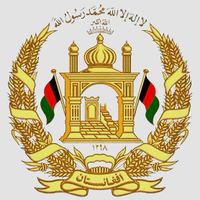 Ministry of Justice, Government of Afghanistan