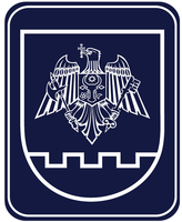 General Inspectorate of Border Police of the Ministry of Internal Affairs of the Republic of Moldova