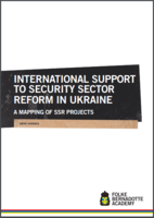 ukraine international support to SSR